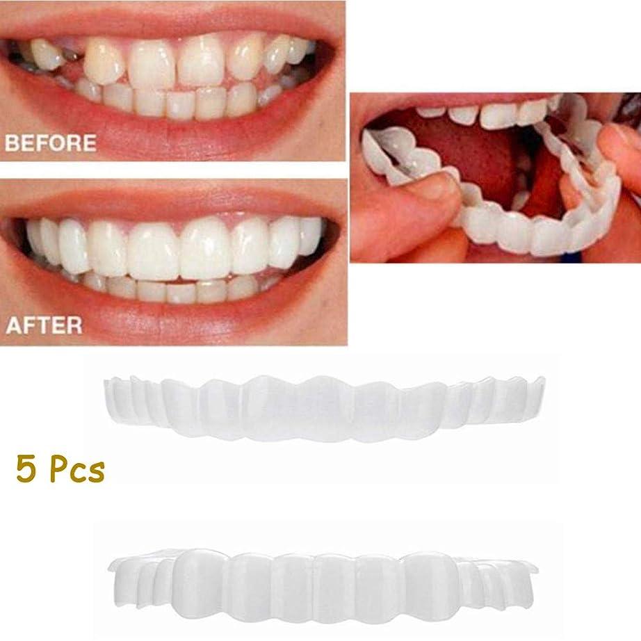シャンプー良い閲覧する5ピース上歯+下歯セットインスタントパーフェクトコンフォートフィットフレックス化粧品歯入れ歯歯ホワイトニングスマイルフェイク歯