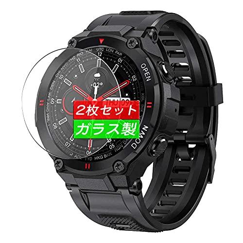 二枚 Sukix ガラスフィルム 、 SENBONO MAX6 MAX 6 1.28インチ スマートウォッチ SmartWatch 向けの 強化ガラス フィルム 保護フィルム 保護ガラス ガラス 液晶保護フィルム シート シール スマートウォッチ 時計 と互換性のある 腕時計用 円盤 ( 非 ケース カバー ) 修繕版