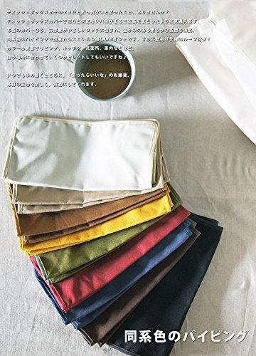 fabrizm 日本製 ティッシュカバー 10色展開 オックス イエローオーカー 1371-ye-ye