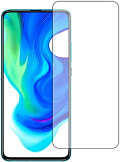 PDA工房 Xiaomi POCO F2 Pro Crystal Shield 保護 フィルム [前面用] [指紋認証対応] 光沢 日本製