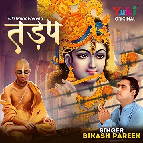 Bikash Kapoor