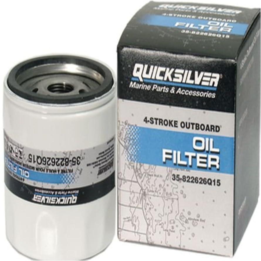 Mercury/Quicksilver Parts 822626Q15 W7 4-STROKE O/B OIL FILTER QUICKSILVER FILTER ASSEMBLY OIL