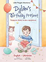 Dylan's Birthday Present: Bilingual Ukrainian and English Edition (Little Polyglot Adventures)