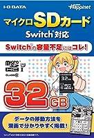 マイクロSDカード Switch対応 32GB