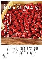 アデリー グルメカタログギフト UMASHIMA (うましま) 空 6,000円コース 包装紙:リーフ青