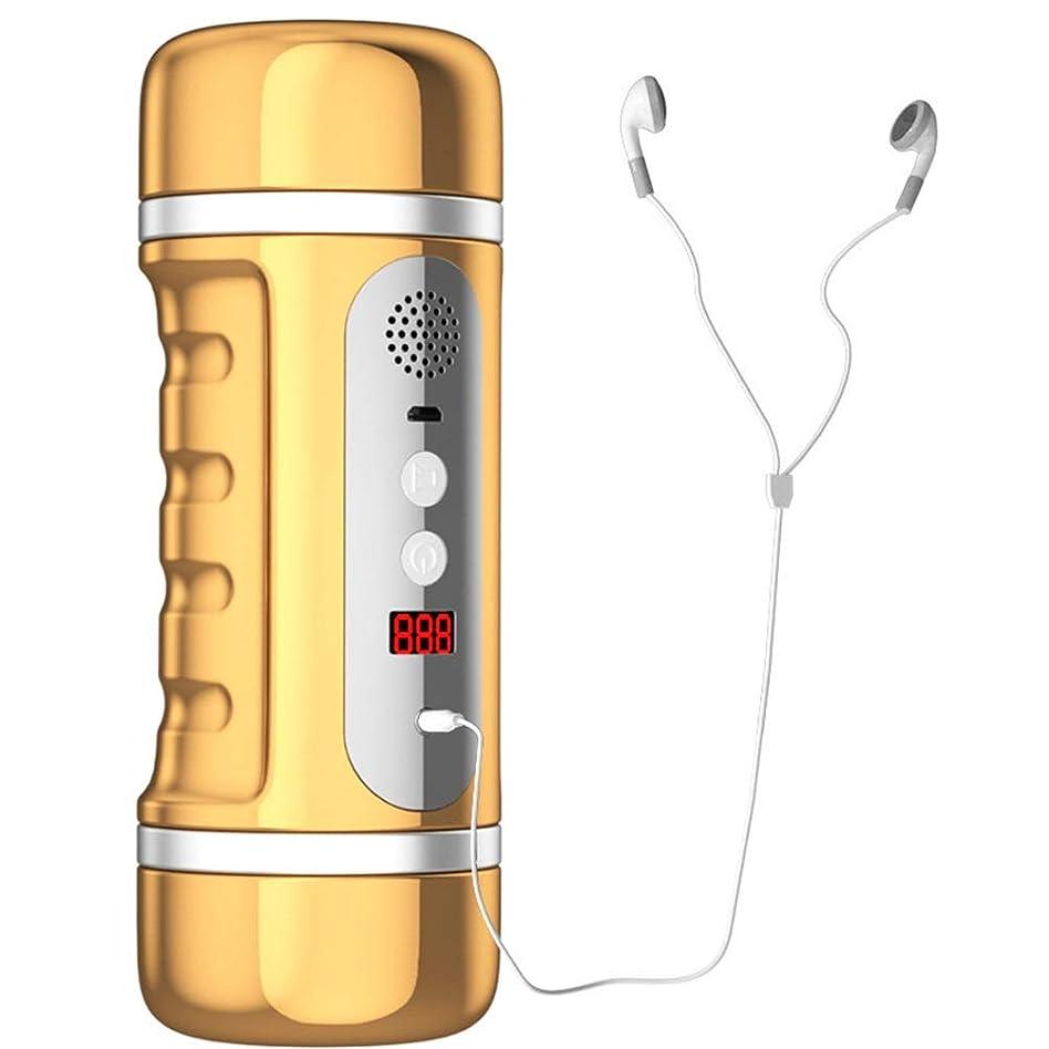 によるとスリッパ決してUSB Men'sMastǖrbatiónデバイス、Sex Toy LED音声、タイミングモード10周波数振動