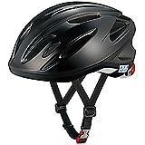オージーケーカブト(OGK KABUTO) 自転車 ヘルメット スクール用 SN-10 ブラック 無地 テープナシ サイズ:56~58cm