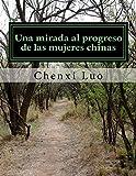"""Una Mirada al Proceso de Las Mujeres Chinas: Análisis de la versión inglesa de la revista """"Women of China"""" durante 2008 y 2010"""