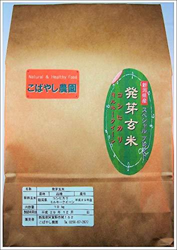 新潟県産(減農薬・減化学肥料栽培米)コシヒカリ・ミルキークイーン「スペシャル ブレンド」 発芽玄米 令和元年産 (20kg(5kg*4))