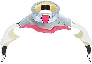 neck armor cosplay