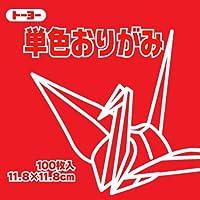 単色折紙11.8CM 102