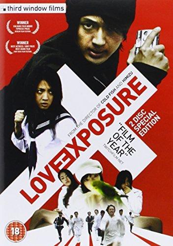 Love Exposure - 2-DVD Set ( Ai no mukidashi ) [ NON-USA FORMAT, PAL, Reg.2 Import - United Kingdom ] by Takahiro Nishijima