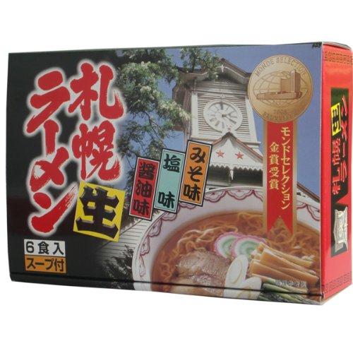札幌生ラーメン6食入 スープ付(味噌2食、醤油2食、塩2食)