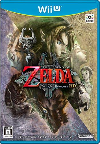 ゼルダの伝説 トワイライトプリンセス HD - Wii U