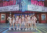 NiziU ニジュー ポスター 12枚 セット / A3サイズ