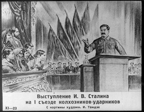 HistoricalFindings Photo: Joseph Stalin,1878-1953,at Podium,Large Audiences,Flags