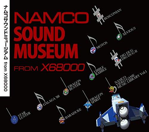 ナムコサウンドミュージアム from X68000(6CD)