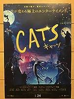 映画「CATSキヤッツ」実写版 B5チラシ ・非売品