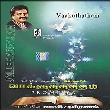 Vaakuthatham
