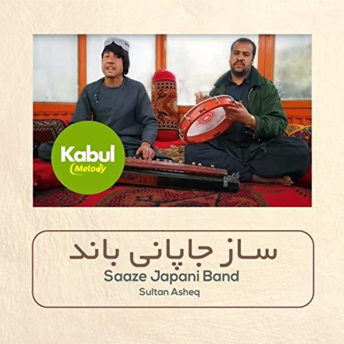Ogora Bador Khana (Live) [Explicit]