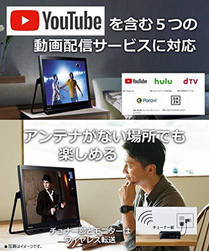 パナソニック19V型ポータブル液晶テレビインターネット動画対応プライベート・ビエラブラックUN-19FB9-K