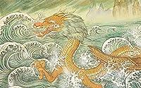 壁の壁画 壁紙 ウォールカバー 抽象的な海の波のドラゴン 壁画 壁紙 ベッドルーム リビングルーム ソファ テレビ 背景 壁 壁面装飾のための,200x140cm