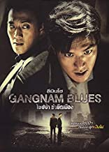 Gangnam Blues (Korean Movie w. English Sub)