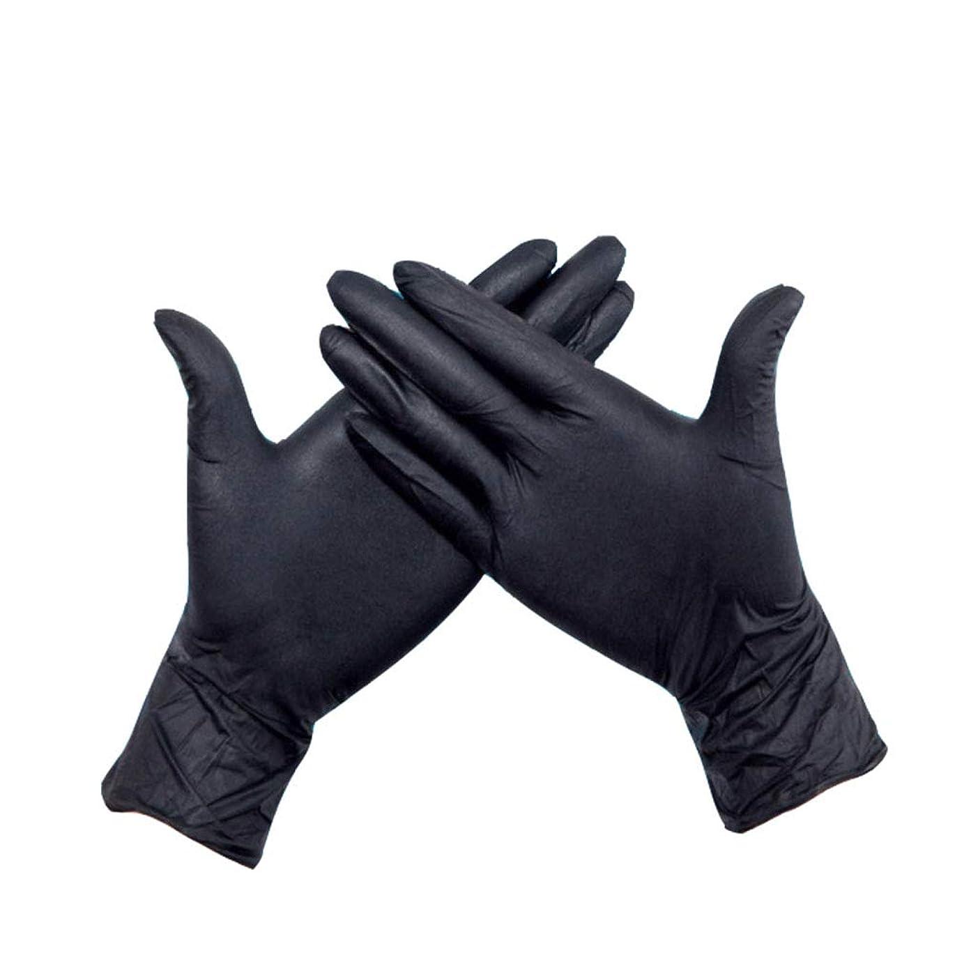 軍隊病的癒す手袋黒丁qing使い捨て手袋耐摩耗性耐酸アルカリ美しさとヘアケア手袋の厚い丁ding清グローブ200 (UnitCount : 300 only)