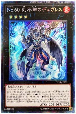 Yu-Gi-Oh! / 10th / CP 19-JP 031 No. 60 A Timeless Ignorance of Dugares [collector39;s Rare]