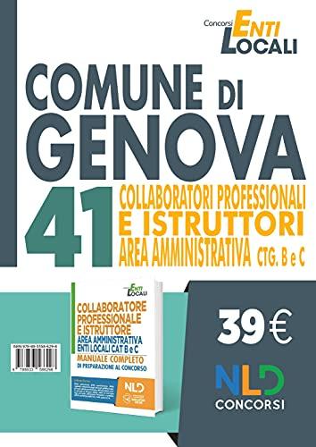 CONCORSO COMUNE di Genova 41 Posti per istruttori Amministrativi
