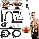 Outify Sistema de poleas para gimnasio, máquina de extracción LAT con 2 accesorios de polea de cable ajustables para gimnasio, , barra LAT, equipo de entrenamiento en casa