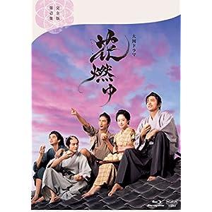 """花燃ゆ 完全版 第壱集 [Blu-ray]"""""""