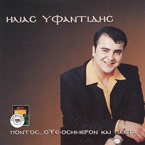 Ilias Ifantidis feat. Giorgos Amarantidis