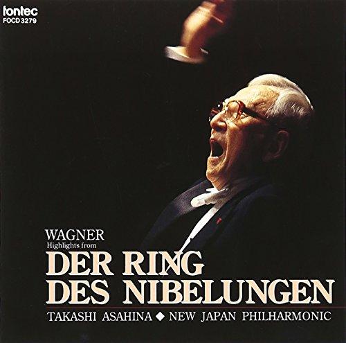 ワーグナー:「ニーベルングの指