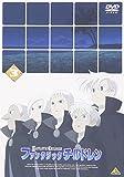 ファンタジックチルドレン 3[DVD]