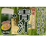 大木 国産大麦若葉青汁トレハオリゴ 袋3gX30