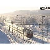 #7 スウェーデン・ノルウェー 白銀のスカンジナビアの旅