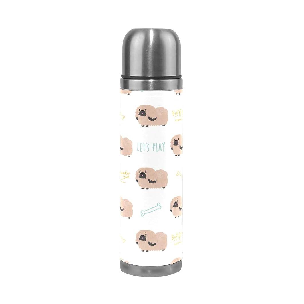 別々に前兆たくさん水筒 本革 ステンレスボトルコップタイプ 保温 保冷 直飲み 真空断熱ケータイマグ スポーツボトル ペキニーズ 犬 柄 [並行輸入品]