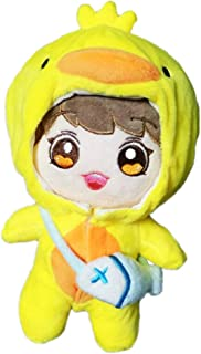 VogueMing 20cm/8'' Kpop EXO Chanyeol Plush Doll Toy with Yellow Duck Clothes Xmas Gift New【Limited】