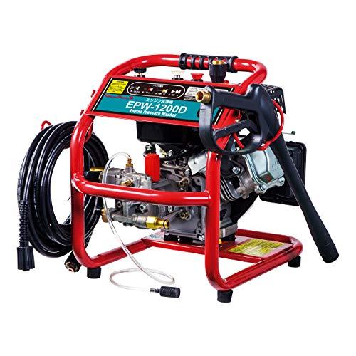 ナカトミ(NAKATOMI) エンジン高圧洗浄機 電源不要 12Mpa ノズル4種 ホース付き EPW-1200D