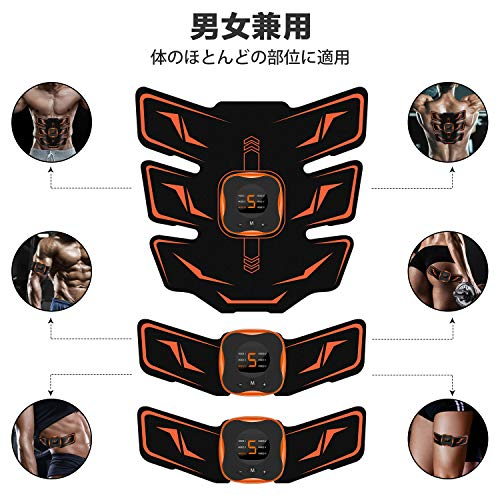MixiuEMS腹筋ベルト液晶表示USB充電式腹筋パッド6種類モード9段階強度腕筋背筋トレーニン器具