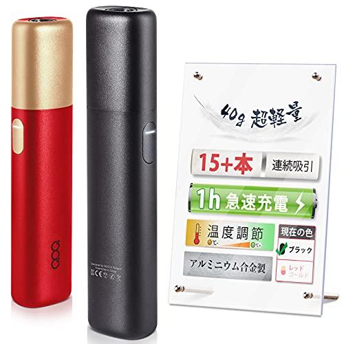 加熱式たばこ 互換機 電子タバコ QOQ Smart Sword スターターキット 加熱式電子タバコ 15本連続吸引 予熱15秒 温度調節 自動クリーニング 重さ40g 1時間急速充電 Micro USB (ブラック)
