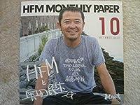 HFMと奥田民生 2011.10月号