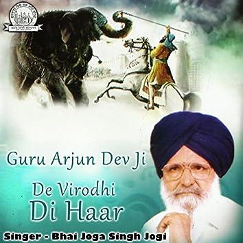 Guru Arjun Dev Ji De Virodhi Di Haar