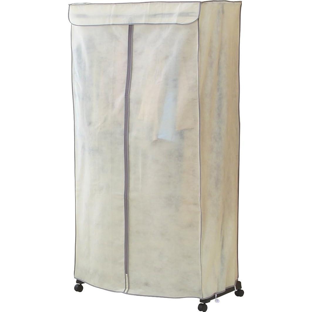 メロドラマ機密ピアノアイリスオーヤマ ワードローブ ハンガー 幅90×奥行50×高さ175cm 耐荷重25kg PIW-900