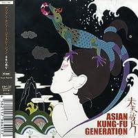 Mirai no Hahen by Asian Kung-Fu Generation