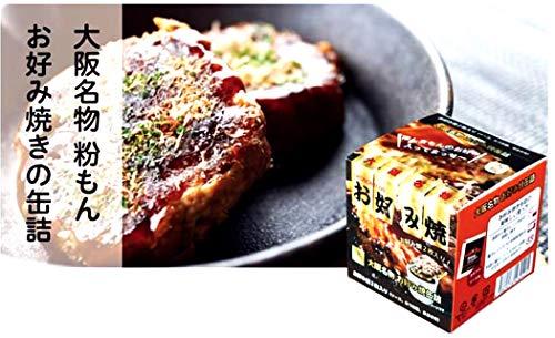 おとりよせグルメ 贈り物 プレゼント グルメ 缶詰 ギフト 関西の味 セット BBQ にも 美食うまいもん市場 × mr.kanso