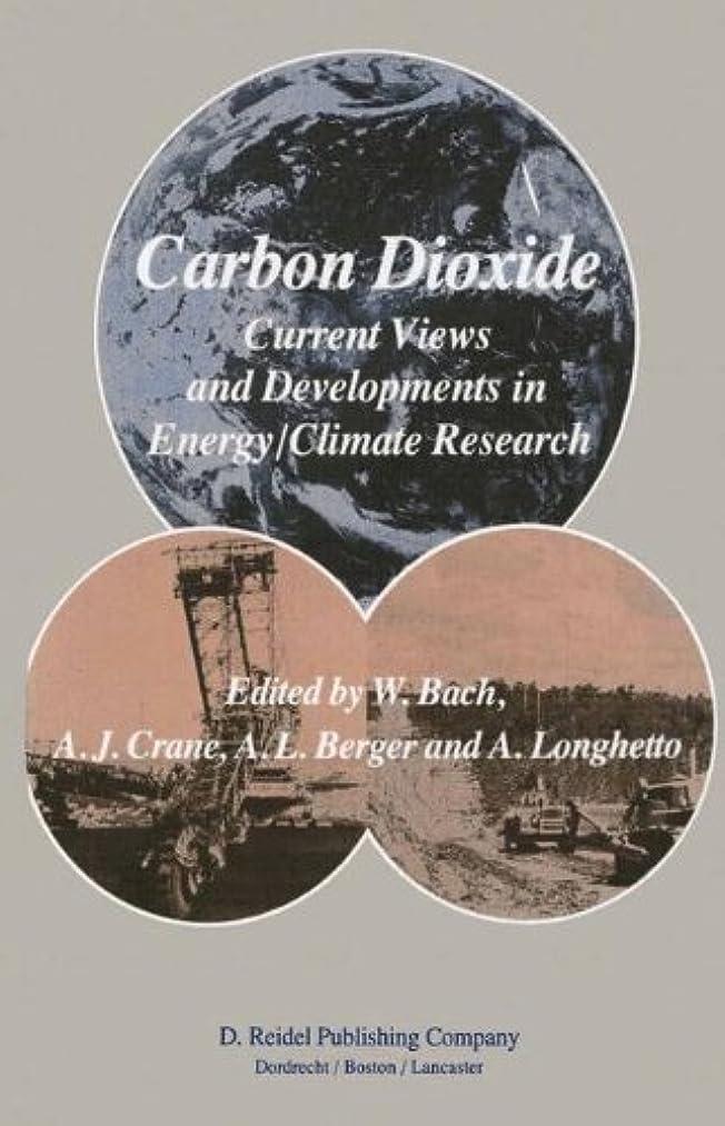 眠りスワップ主導権Carbon Dioxide: Current Views and Developments in Energy/Climate Research 2nd Course of  the International School of Climatology, Ettore Majorana Centre for Scientific Culture, Erice, Italy, July 16–26, 1982