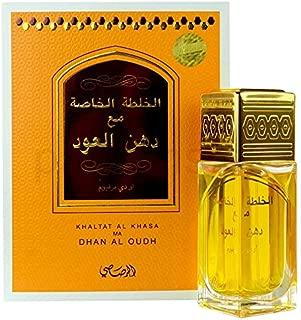 Rasasi Khaltat Al Khasa Ma Dhan Al Oudh for Men and Women (Unisex) EDP - Eau De Parfum 50 ML (1.7 oz)