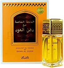 Rasasi Khaltat Al Khasa Ma Dhan Al Oudh for Men and Woman (Unisex) EDP - Eau De Parfum 50ML (1.7 oz)